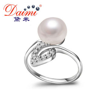 [Daimi] Career Ring Adjustable Flame Leaf  Rings Genuine Freshwater Pearls Anniversary Ring