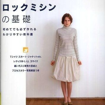 Basic Lockstitch Sewing - Japanese Sewing Pattern Book for Women Clothing - Kurai Muki Easy Sewing Tutorial - T-Shirt, Cardigan, Jacket B218