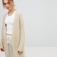 Micha Lounge Edge To Edge Cardigan at asos.com