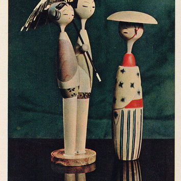 Japanese Folk Toy «Type Doll Kokeshi» Vintage Postcard - Printed in the USSR, «Soviet Artist», Moscow, 1964
