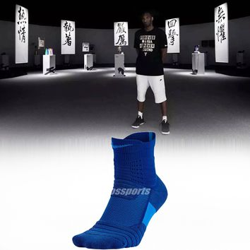 Nike Elite Versatility Mid Kobe Bryant Mens Basketball Training Socks SX5370-480