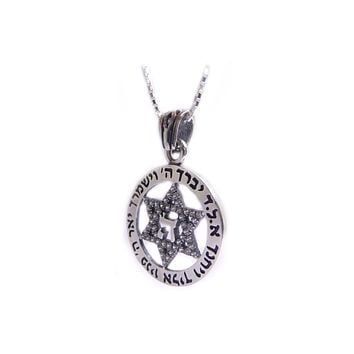 Silver Pendant Inlaid Kabbalah Star Of David Necklace