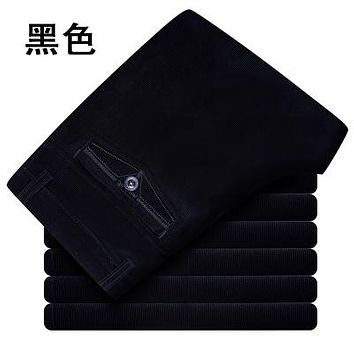 2017 New Arrival men Leisure Plus size Spring and Autumn middle-aged casual trouser Straight men's trousers corduroy