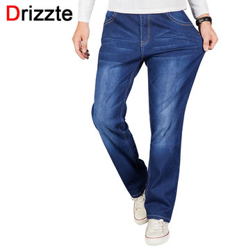 Men's Jeans  Loose Relax Jean Mens Stretch