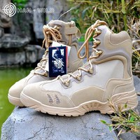 Men Leather Combat Boots Outdoor Hiking Boots Shoes Male Tactical Boots Desert Military Shoes