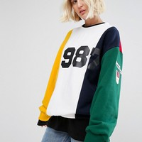 STYLENANDA Oversized Sweatshirt In Retro 1987 Stripe at asos.com