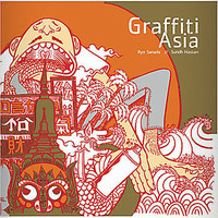 Graffiti Asia Art Book | PLASTICLAND