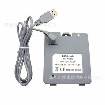 ICIKGQ8 new 2800mah rechargeable battery pack for wii fit balance board