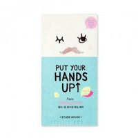 [ETUDE HOUSE] Hands Up Mustache Waxing Patch*10packs - kpoptown.com