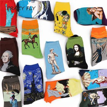 Retro Masterpiece Art socks