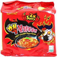Samyang Nuclear 2X Spicy Chicken Ramen 5 - 4.9 oz. packs (140g)