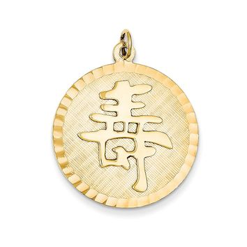 14k Yellow Gold Chinese Long Life Symbol Disc Pendant, 25mm (1 inch)