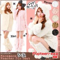 Rakuten: [fur coat   with the ♪ gloves design moco moco ear with the leg warmer] P]It has been had ◆- Shopping Japanese products from Japan