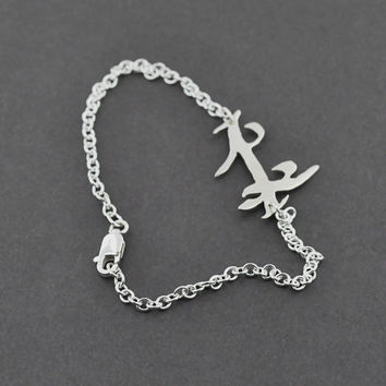 Rune - Friendship Bracelet