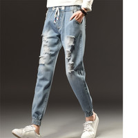 Spring Fashion Cool Ripped Jeans Female Plus Size S-5XL Loose Holes Elastic Waist Jeans Women Winter Harajuku Leisure Girl Pants