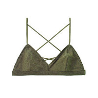Caged-back Triangle Bralette - Victoria's Secret