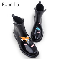 Hot New 2017 Women Fashion PVC Rain Boots Female Waterproof Ankle Rainboots Woman Short Animals Water Shoes #TR114