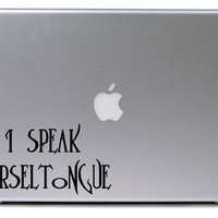 Parseltongue Decal / Harry Potter Decal / Macbook Decal / Laptop Decal / Harry Potter Sticker