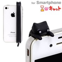 Niconico Nekomura Cat Earphone Jack Plug Accessory (Long Black Kitten)