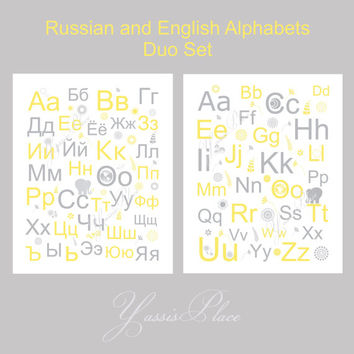 Russian Alphabet  and English Alphabet Nursery Art with  Elephants in yellow and grey 2 pc 8x10 by YassisPlace 064
