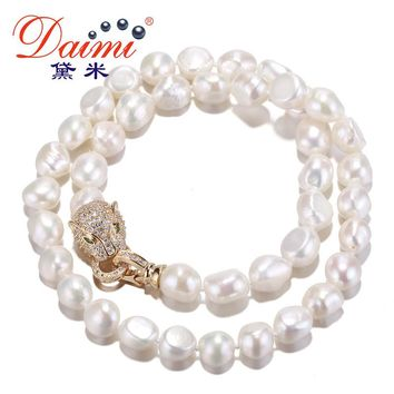 White Baroque Pearl Necklace & Luxury  European Style PANTHER Necklace