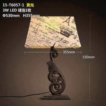 Vintage Style Wrought Iron Table Lamps Cloth Art