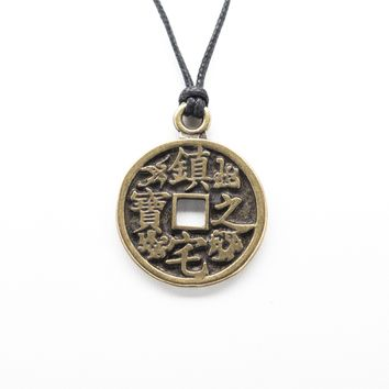 Japanese Coin Unisex Necklace with Rope