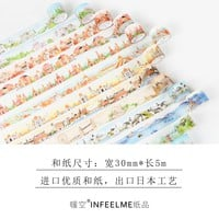 We Always Travel Together Washi Tape DIY Scrapbooking Sticker Label Masking Tape School Office Supply