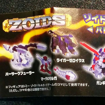 Tomy Zoids Gashapon Capsule Trading Collection Part 4 8 Mini Figure Set