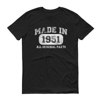 1951 Birthday Gift, Vintage Born in 1951 t-shirt for men, 67th Birthday shirt for him, Made in 1951 T-shirt, 67 Year Old Birthday Shirt