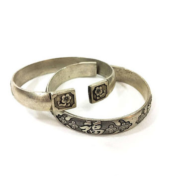 Pair Chinese Silver Cuff Bracelets, Heavy Stacking Bangles, Oxidized Calligraphy Flower Motifs, Hippie Chic Boho Vintage Jewelry