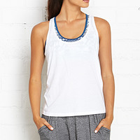 FOREVER 21 Twist-Back Layering Tank