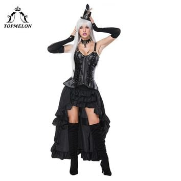 TOPMELON Gothic Punk Leather Rivets Corset and Ruffles Long Skirt Set Black Slimming Strappy Bustier with Elastic Skirts