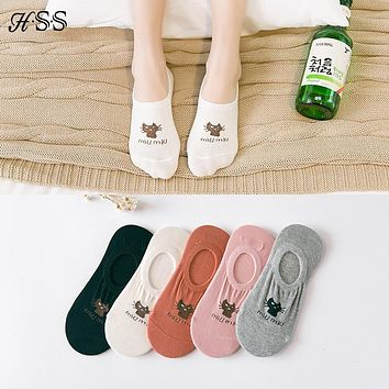 2016 High Quality Women Cat Footprints Striped Cartoon Socks Women's Cotton Floor length Sock Slippers for Lady girls 5Colors