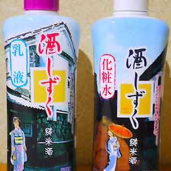 Japan DAISO Japanese SAKE Toner & Milky Lotion traditional skin care set