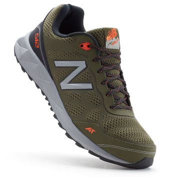 New Balance MTE 512 G1 Men's Trail Running Shoes (Grey)