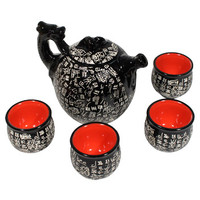 Black and Red Dragon Tea Set with White Lettering | AsianFoodGrocer.com, Shirataki Noodles, Miso Soup
