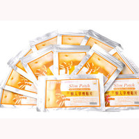 50pcs Hot Products Weight Lose Paste Navel Slim Patch Sheet Health Slimming Patch Slimming Diet Products Detox Adhesive