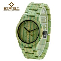 BEWELL 2016 Fashion Full Bamboo Wood Watch Men Quartz WristWatch for Sale Men brand watch luxury Christmas Gifts with Box 105D
