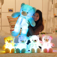 50cm Romantic Colorful Flashing LED Night Light Pillow Luminous Stuffed Plush Toys Teddy Bear Doll Christmas Gifts for Kids