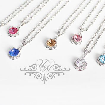 Wedding Jewelry Swarovski Jewelry Bridal Set jewelry Bridesmaids Set Jewelry Wedding Necklace Wedding Earrings Necklace Blue Jewelry - MACEY