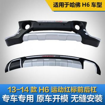 Car styling ABS Upgrade sports Front + Rear bumper cover trim for 2011-2017 Great Wall Haval H6