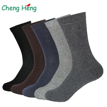 Rabbit Wool Quality Men Spring Autumn Winter Warm Socks Deodorant Breathable Soft Business Casual Solid Colors Prints Meias Sock
