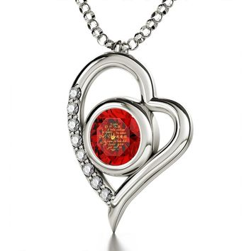 """I Love You"" in 12 Languages, 14k White Gold Diamonds Necklace, Swarovski"