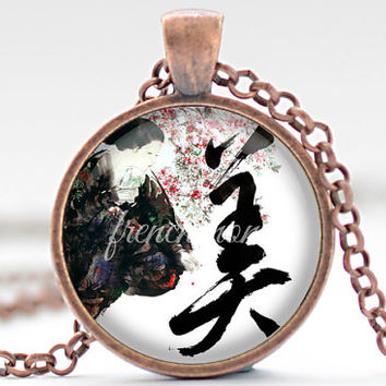 Beauty Japanese Calligraphy Necklace, Japanese Calligraphy Jewelry, Beauty Pendant, Japanese Calligraphy Charm (870)