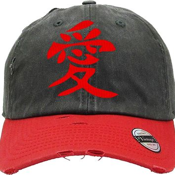 CHINESE LOVE Distressed Baseball Hat