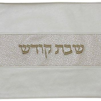 Ben and Jonah Challah Cover Vinyl- Ivory With Gold Faux Croc Skin Center Banner
