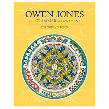 Owen Jones The Grammar of Ornament Coloring Book