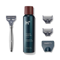 Harry's Shaving Kit in Chrome Winston