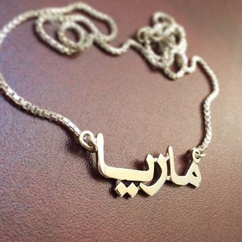 Arabic Silver One Name Necklace